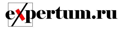 Digital-агентство Expertum.ru